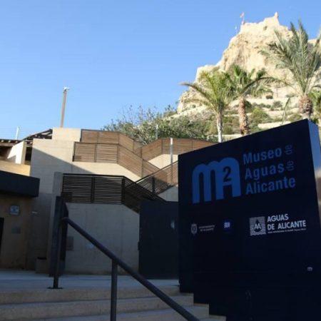 museo-aguas-alicante