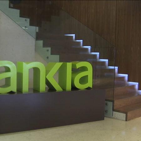 Imagen destacada CNMC da a Bankia el control sobre Caja Granada Vida y Caja Murcia Vida