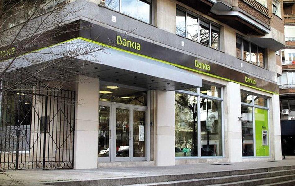 Imagen destacada La excúpula de la CNMV, el ICAC y el FROB declaran en el juicio de Bankia