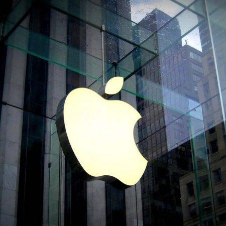 sede-apple