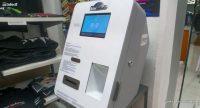Un centro comercial instala el primer cajero de bitcoins en Madrid