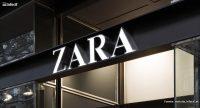 En qué consiste el secreto del éxito de Zara
