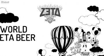 Zetabeer elabora la cerveza de manera artesanal con el uso de las nuevas tecnologías