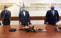 Lantania convenio con Bulgaria