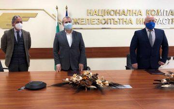 Firma del convenio entre Lantania y Bulgaria