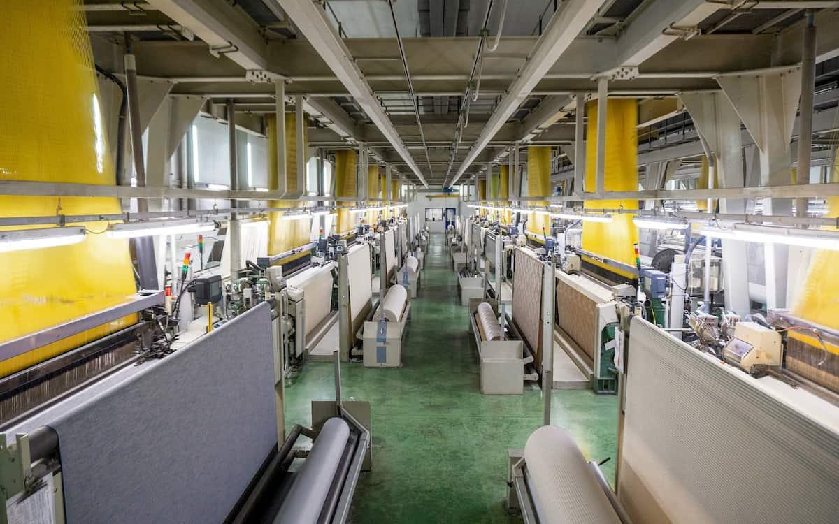Fábrica de Aznar Textil